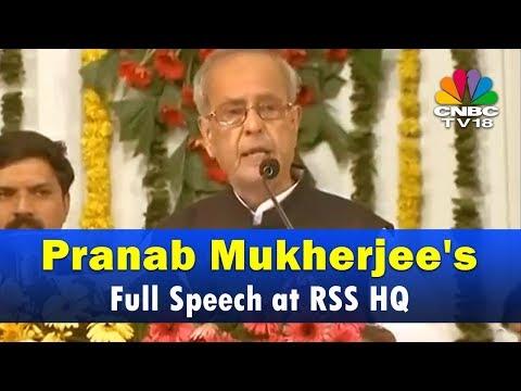 Pranab Mukherjee's LIVE Speech from RSS Headquarters in Nagpur | CNBC TV18