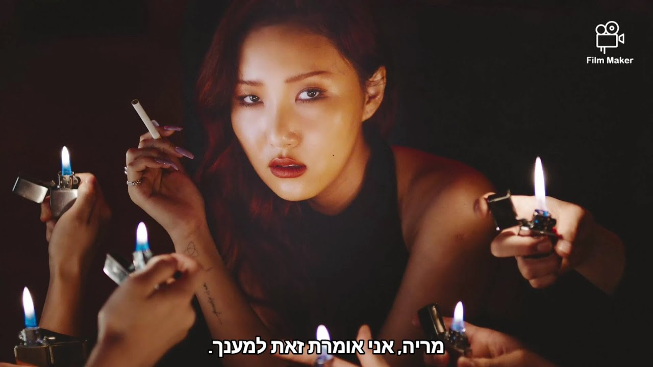 Hwa Sa (화사) - Maria (마리아) - [HebSub]