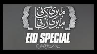 Meri Kahani Meri Zabani - SAMAA TV - 27 June 2017