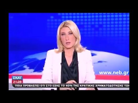Greek tv: Albanians terrorized Greeks in northern Epirus after the Serbia-Albania match (14-10-2014)