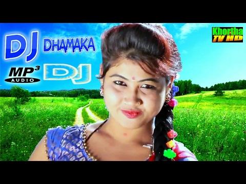 Dj Khortha Superhit Song Dil Na Lagai Re Mitwa  Youtube