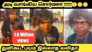 kutty sornakka new video | Tamil | Valarpirai | VM