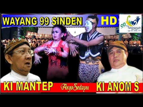 WAYANG 99 SINDEN (01)✰ Dagelan Lucu Gareng Semarang & Ciblek Banyumas