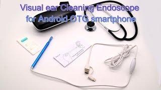 Эндоскоп для осмотра и очистки ушей