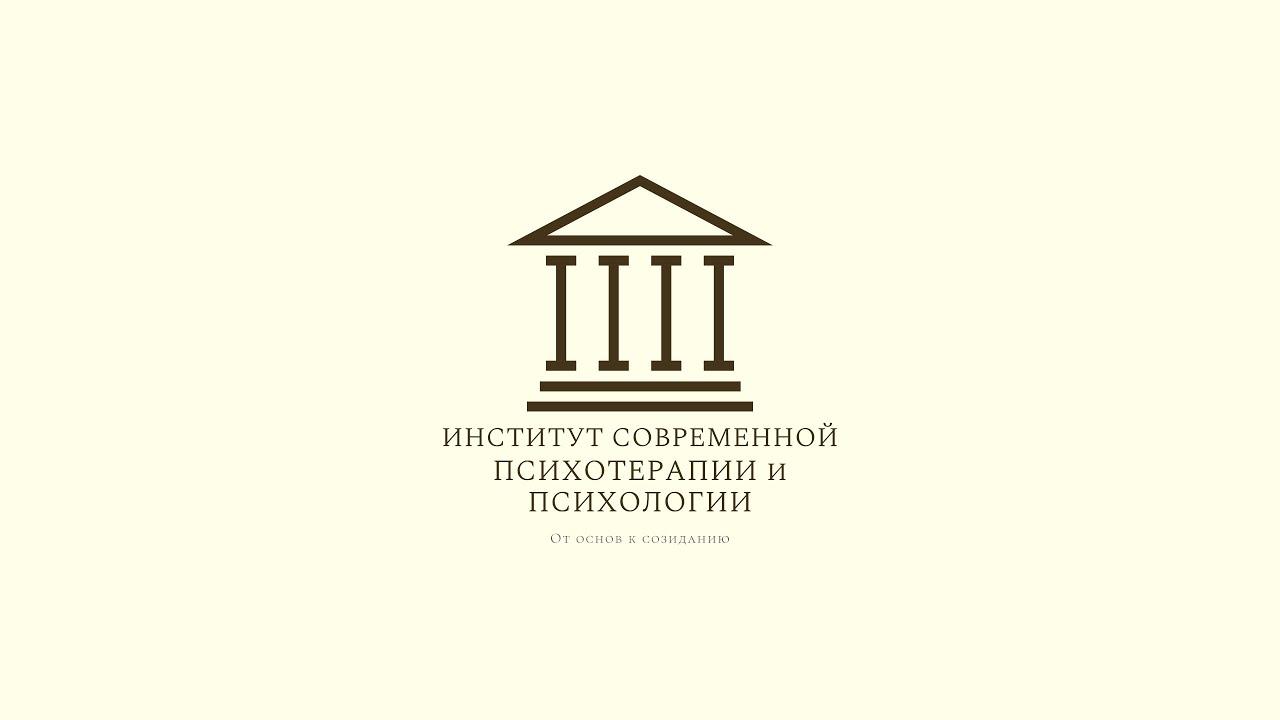 ИСПП Ермаков А.А. Общие вопросы по курсам