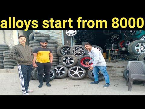 Alloys start from ₹8000