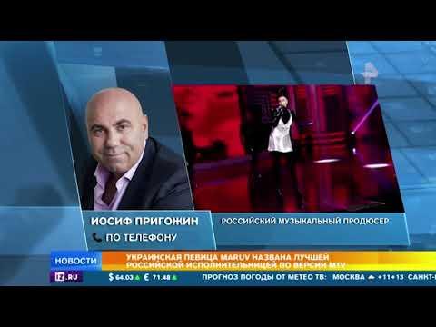 Украинская певица Maruv названа лучшей российской исполнительницей