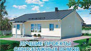 HOUSE PLANS ПРОЕКТЫ ДОМОВ(, 2015-07-21T10:32:34.000Z)