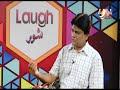 Laugh Shor 24 6 2019