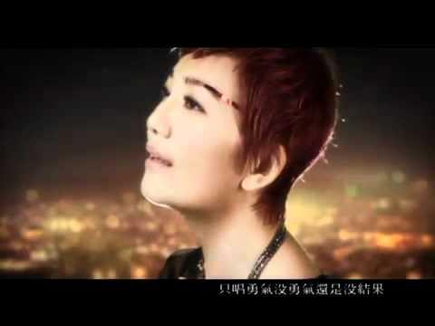 Kenn C Music 梁靜茹 Fish Leong - 情歌沒有告訴你 (Qing Ge Mei You Gao Su Ni).mp4
