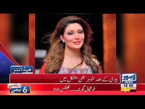 06 PM Headlines Lahore News HD – 14th December 2018