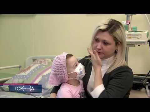 В отделение онкологии и гематологии Морозовской больницы приезжают дети со всей страны