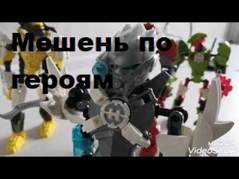 Фабрика героев 5 серия 2 сезон: Мешень по героям