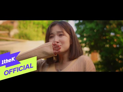 Not Anyone Else / Kim Na Young