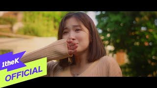 Youtube: Not Anyone Else / Kim Na Young