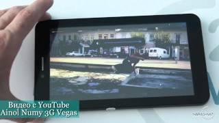 2-х ядерный планшет Ainol Numy 3G Vegas (полное тестирование)(Видео обзор Планшетa Ainol Numy AX2 Vegas 3G , характеристики, обзор, отзывы, купить Планшет Ainol Numy AX2 Vegas 3G : http://n24.com.ua/produ..., 2014-09-04T06:53:41.000Z)