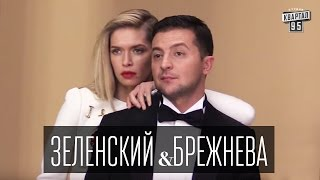 8 Лучших Свиданий в журнале ELLE | Владимир Зеленский и Вера Брежнева
