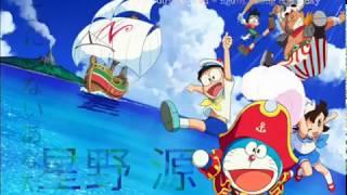 《 Koko ni Inai Anata e 》Vietsub / Doraemon♢Nobita's Treasure Island