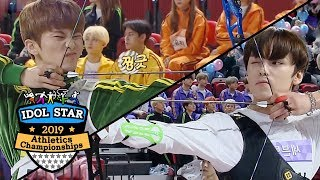 Gambar cover SEVENTEEN versus NCT, Which Team Will Sana Cheer For? [2019 Idol Star Athletics Championships]