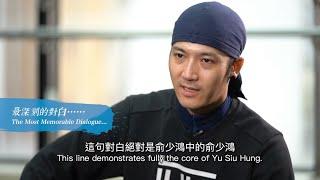 "【《一水南天》製作特輯——主演:當陳榮遇上俞少鴻|""𝔸 𝕋𝕒𝕝𝕖 𝕠𝕗 𝕥𝕙𝕖 𝕊𝕠𝕦𝕥𝕙𝕖𝕣𝕟 𝕊𝕜𝕪""'s Making-of: When Chen Rong meets Yu Siu Hung】"