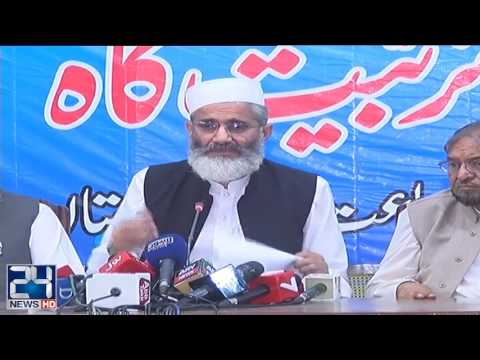 Opposition reaction on News Leaks decision