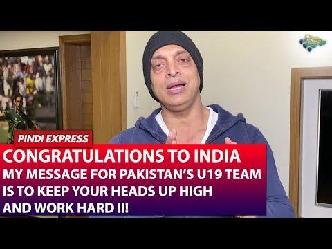 Congratulations India   Yashasvi Jaiswal's Amazing Performance  CWC-U19  Shoaib Akhtar