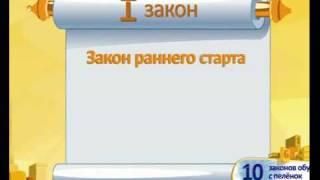 """Видеопрезентация """"Видеокурс """"Обучение чтению"""""""