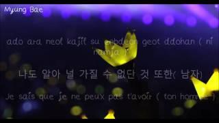 Bigbang - She can't get enough [ Lyrics/Han/Vostfr ]