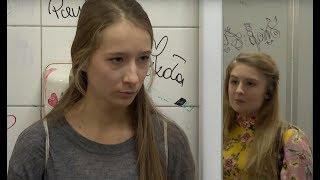 Namawiała koleżankę, żeby zrezygnowała z leków na astmę, bo to sama chemia [Szkoła odc. 678]
