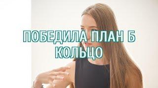 🔴 Батрутдинов отказался делать предложение бывшей помощнице Ройзмана в финале шоу на ТНТ