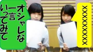 【欅坂46】てちの声がとうとう復活!芽実の告白が霞む驚き!【SOL】 htt...