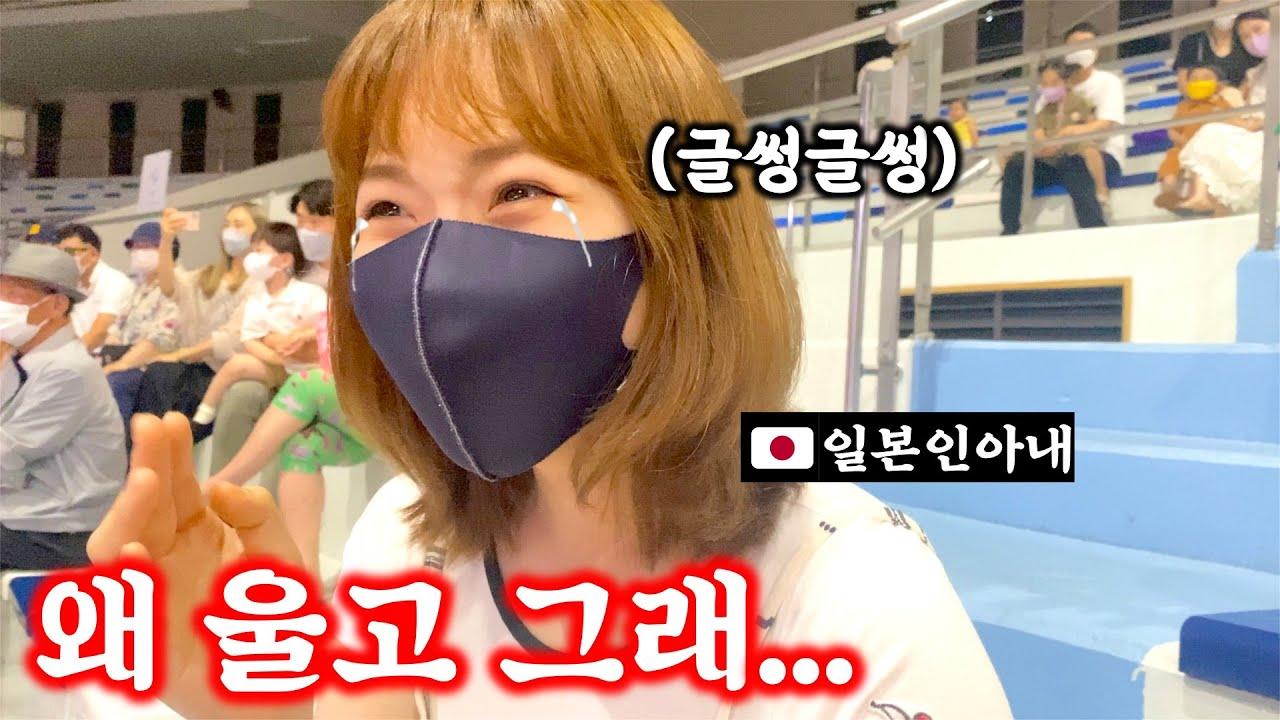 일본인아내가 데이트 중 눈물을 글썽인 이유는..?[한일커플/커플vlog]デート中に急になんで泣くの。。【日韓カップル】
