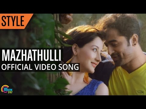 Style Malayalam Movie || Mazhathulli Song Video Ft Unni Mukundan