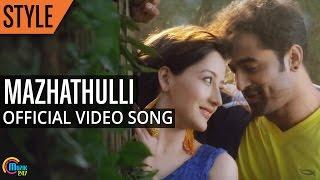 Download Hindi Video Songs - Style Malayalam Movie || Mazhathulli Song Video Ft Unni Mukundan