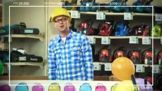 Страна в SHOPE - Песенка про строительные инструменты