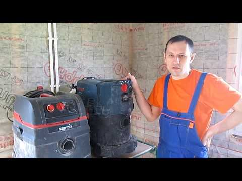 Отзыв об эксплуатации пылесосов Starmix и Bosch GAS 35(не обзор)