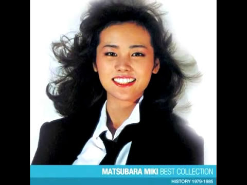 松原みき 真夜中のドア STAY WITH ME | Miki Matsubara | Japan
