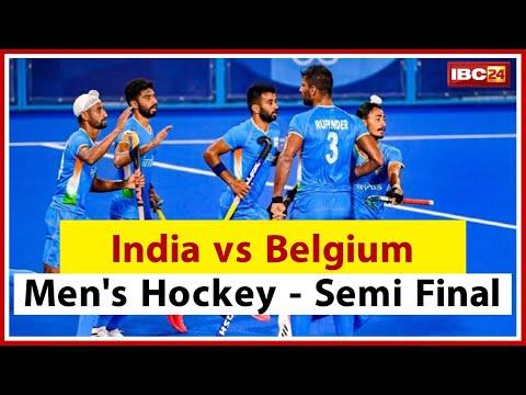 Tokyo Olympics : India vs Belgium Hockey Update | Men's Hockey - Semi Final | To