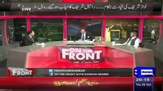 On The Front – 22 October 2015 | Dunya News