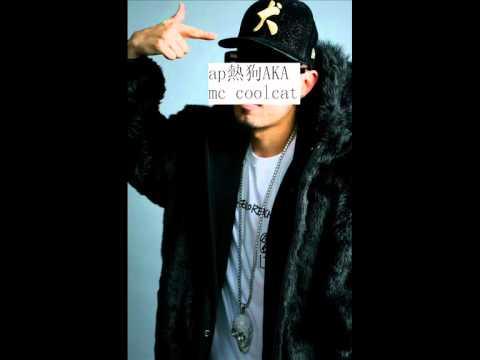 AP熱狗-饒舌歌手(MC Hotdog Diss) Feat. Tino Ca$h, AP漢人, 20 Gun, Bigg Kin - MC Coolcat