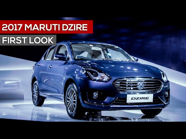 New Maruti Dzire 2017 First Look - Hinglish