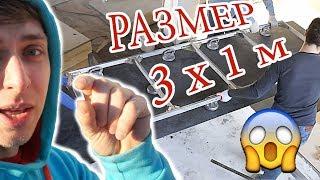 3*1 МЕТР! - Укладка КРУПНОФОРМАТНОЙ плитки LAMINAM/Laminam Technical Guide