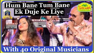 hum-bane-tum-bane-i-ek-duje-ke-liye-i-sp-i-lata-i-lp-i-old-hindi-songs-i-jolly-mukherjee-i-nirupama