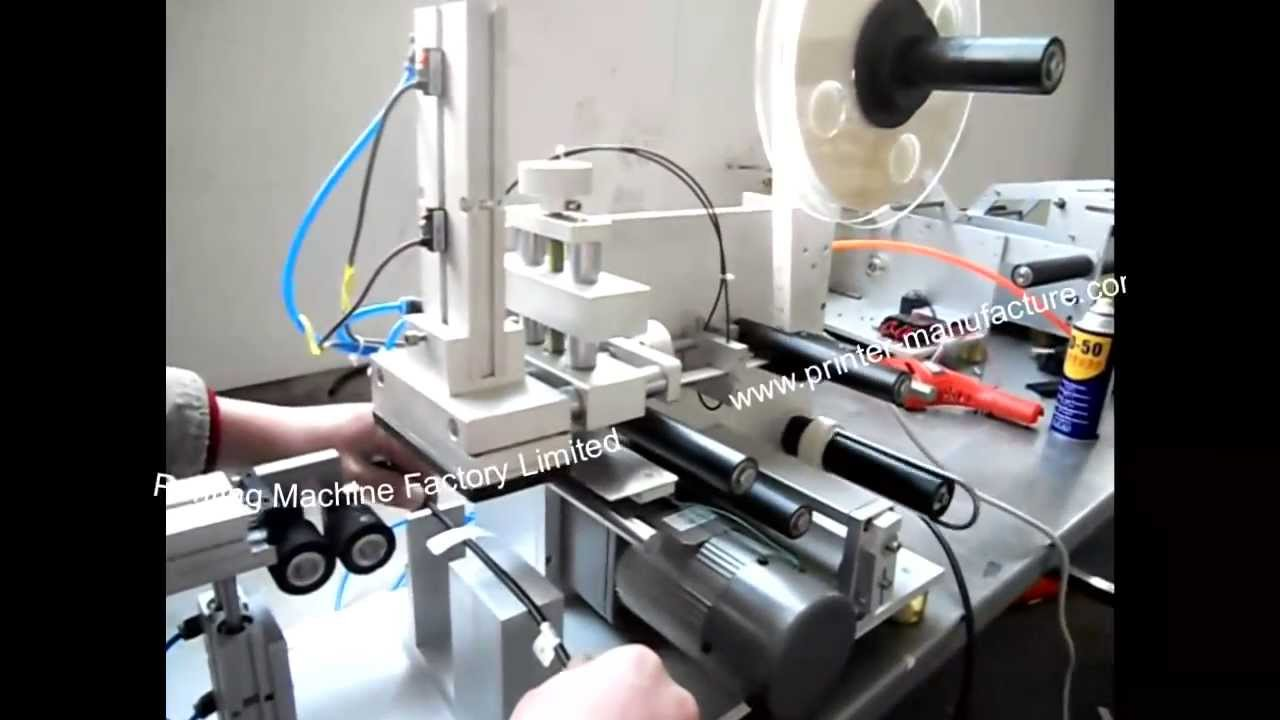 maxresdefault Manual Labeling Machine Wire Harness on power supply labeling, capacitor labeling, control panel labeling, safety harness labeling, hose labeling, cable labeling,