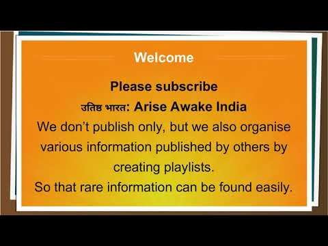 Kindly check the link in description below to find other subjects, Thanks! - YouTube