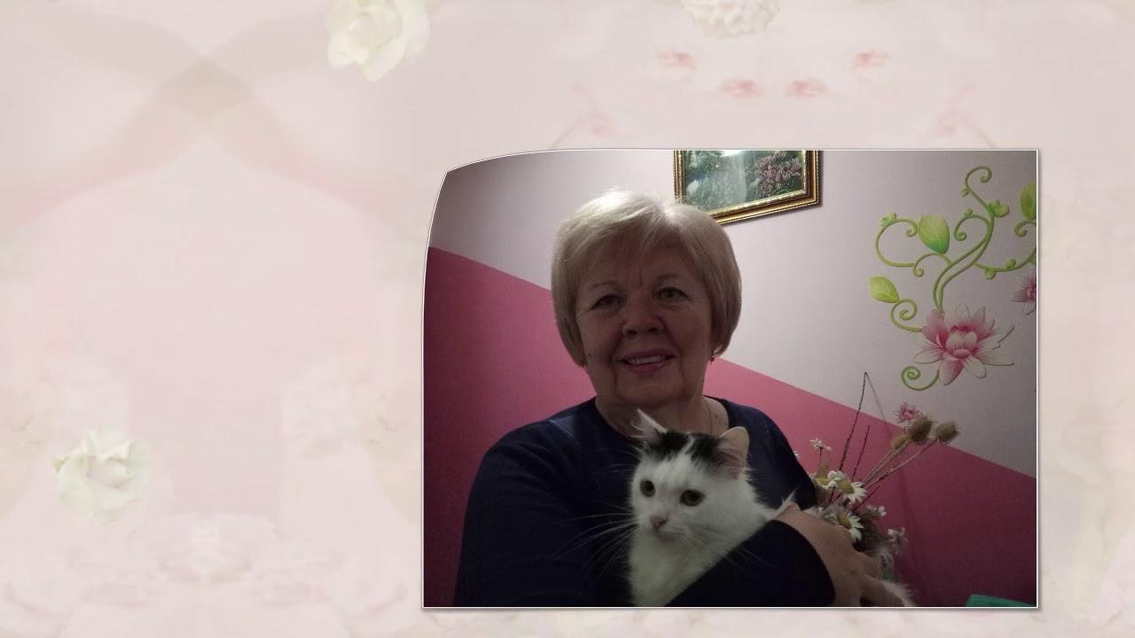 Вітання для Надії Кушніренко
