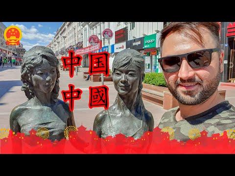 Один день в Китае|Еда, Рыболовный магазин, Набережная| Благовещенск - Хэй-Хэ