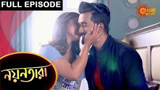 Nayantara - Full Episode | 08 April 2021 | Sun Bangla TV Serial | Bengali Serial