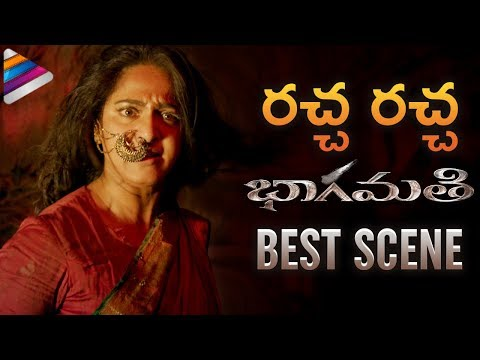 Bhaagamathie 2018 Movie Best Scene | Anushka Powerful Performance | Unni Mukundan | Thaman S