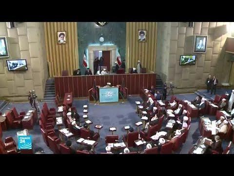 الانتخابات التشريعية في إيران..مجلس صيانة الدستور يرفض أكثر من 50 بالمئة من المترشحين!!  - نشر قبل 2 ساعة